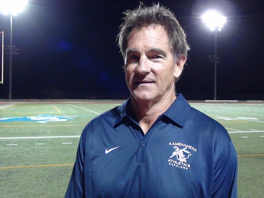 Kamehameha coach Doug Cosbie