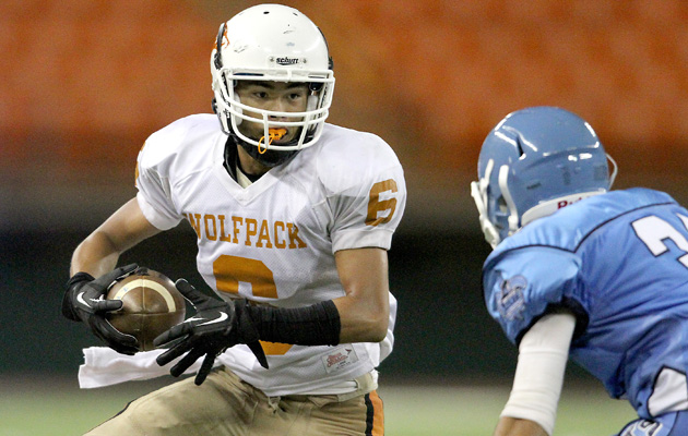 Pac-Five's Tsubasa Brennan. (Jay Metzger / Special to the Star-Advertiser)