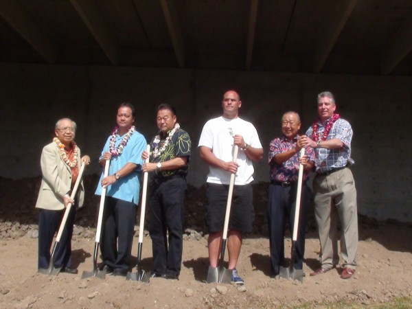 Groundbreaking on Wednesday morning of the Clarence T.C. Ching Athletic Center with donors. (Paul Honda / Star-Advertiser)